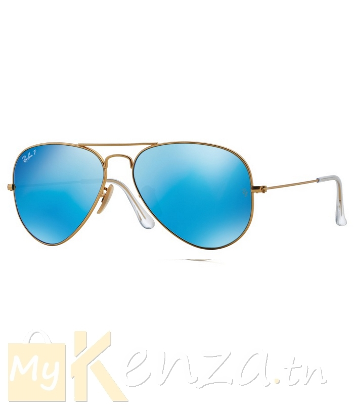 lunette ray ban aviator homme