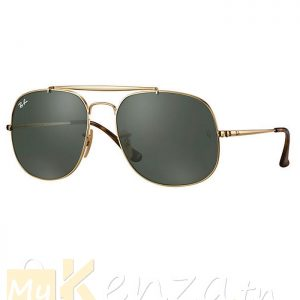 Lunette Ray Ban RB3561 0012F