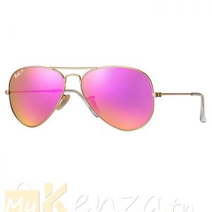 Lunette Ray Ban RB3025 1124T tunisie