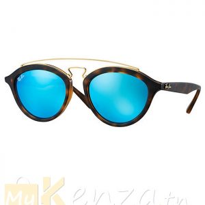 Lunette Ray Ban RB4257 609255 tunisie