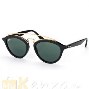 Lunette Ray Ban RB4257 60171 tunisie