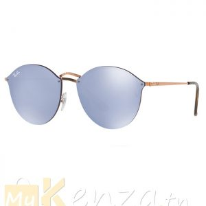 Lunette Ray Ban RB3574N 9035/1U
