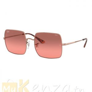 lunette-Ray-Ban-RB1971-femme-tunisie-mykenza