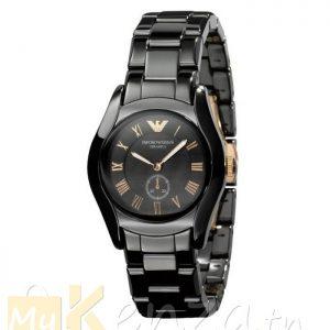 vente-montre-emporio-armani-pour-homme-et-femme-en-tunisie-mykenzatn.jpg