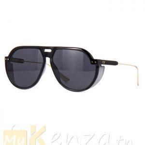 vente-lunette-de-marque-dior-pour-homme-et-femme-en-tunisie-mykenza