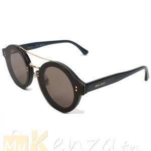 vente-lunette-jimmy-choo-pour-femme-tunisie-mykenza