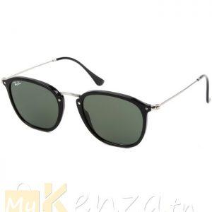 vente-lunette-rayban-pour-homme-et-femme-lunette-ray-ban-tunisie-meilleure-prix-mykenza