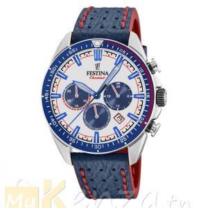 vente-montre-festina-pour-homme-et-femme-meilleur-prix-en-tunisie-mykenza-10.jpg