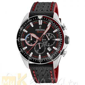 vente-montre-festina-pour-homme-et-femme-meilleur-prix-en-tunisie-mykenza-4.jpg