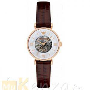 vente-montre-de-marque-emporio-armani-pour-homme-et-femme-montre-armani-tunisie-meilleure-prix-mykenza (3)