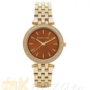 vente-montres-de-marque-michael-kors-mk-pour-homme-et-femme-montre-mk-tunisie-meilleure-prix-mykenza-1.jpg