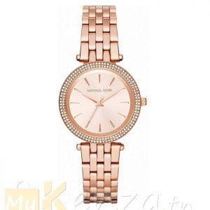 vente-montres-de-marque-michael-kors-mk-pour-homme-et-femme-montre-mk-tunisie-meilleure-prix-mykenza (3).jpg