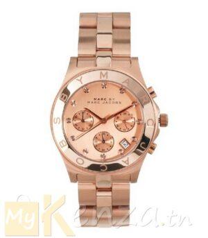 vente-montre-lunette-de-marque-marc-jacobs-pour-homme-et-femme-lunette-mj-tunisie-meilleure-prix-mykenza (11)