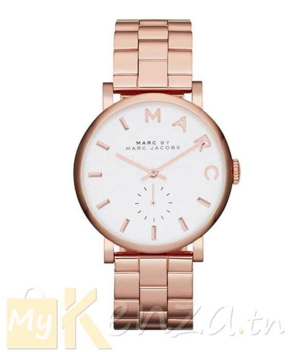 vente-montre-lunette-de-marque-marc-jacobs-pour-homme-et-femme-lunette-mj-tunisie-meilleure-prix-mykenza (5)