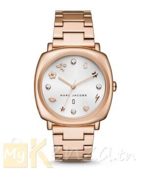 vente-montre-lunette-de-marque-marc-jacobs-pour-homme-et-femme-lunette-mj-tunisie-meilleure-prix-mykenza (7)