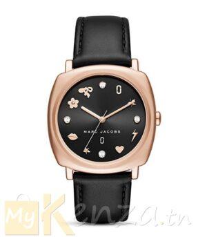 vente-montre-lunette-de-marque-marc-jacobs-pour-homme-et-femme-lunette-mj-tunisie-meilleure-prix-mykenza (8)