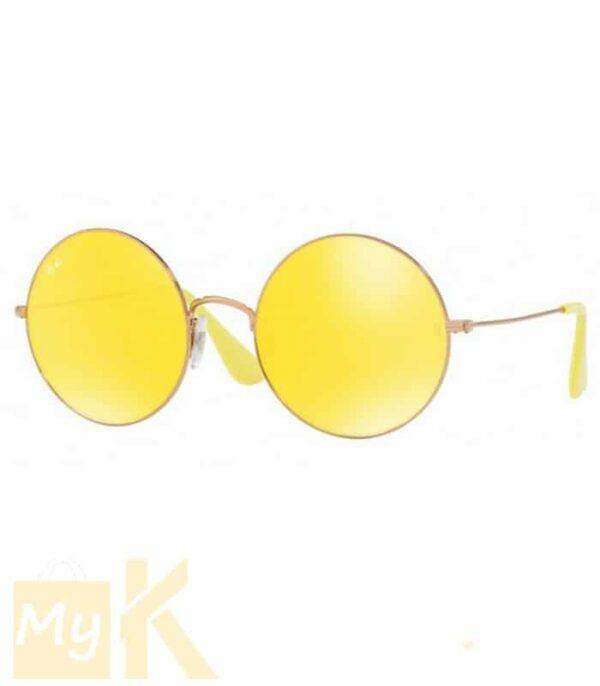 vente-lunette-de-marque-raybana-pour-homme-et-femme-ra-ban-tunisie-meilleure-prix-mykenza (18)