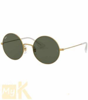vente-lunette-de-marque-raybana-pour-homme-et-femme-ra-ban-tunisie-meilleure-prix-mykenza (19)