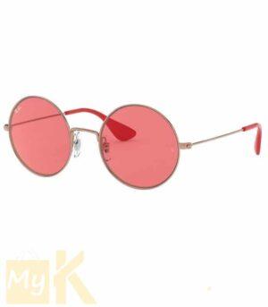 vente-lunette-de-marque-raybana-pour-homme-et-femme-ra-ban-tunisie-meilleure-prix-mykenza (20)