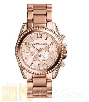 vente-montre-de-marque-michael-kors-pour-homme-et-femme-lunette-michaelkors-mk-tunisie-meilleure-prix-mykenza-2-1.jpg