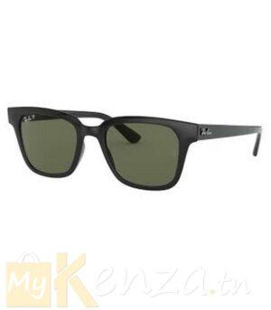 vente-lunette-de-marque-ray-ban-pour-homme-et-femme-tunisie-meilleure-prix-mykenza-7.jpg