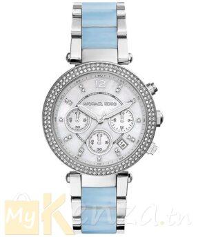 vente-montre-de-marque-michael-kors-pour-homme-et-femme-tunisie-meilleure-prix-mykenza-1-18.jpg