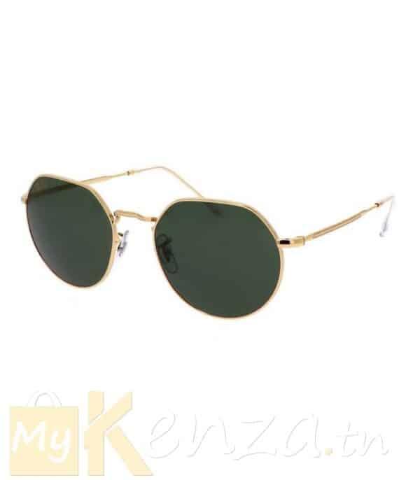 vente-lunette-de-marque-ray-ban-pour-homme-et-femme-tunisie-meilleure-prix-mykenza-1-25.jpg